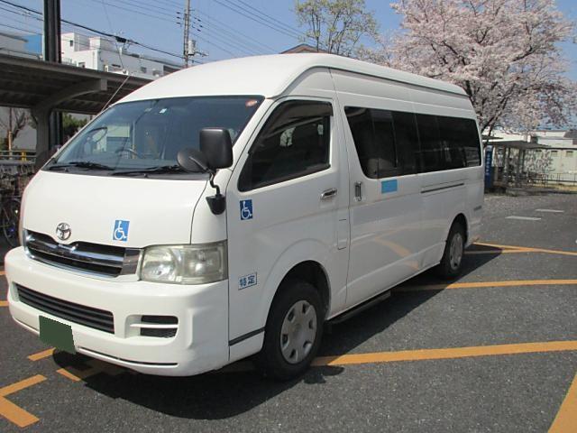トヨタハイエース福祉